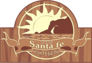"""Мини-гостиница """"Santa-Fe"""" в Коктебеле"""